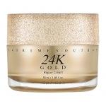 Prime Youth 24K Gold Repair Special Skin Care Set