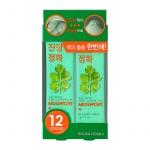 Глиняная маска-пенка Pure Essence Mugwort Bubble Cleansing Pack