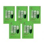 Комплект тканевых масок Pure Essence Mask Sheet - Cucumber (5 шт)