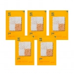 Комплект тканевых масок Pure Essence Mask Sheet - Rice (5 шт)